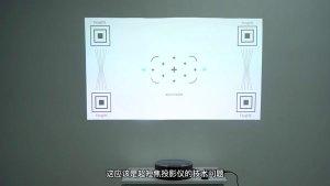 峰米R1评测视频-王百万