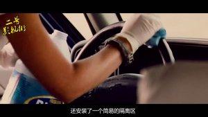 几人开车逃离病毒城市,路遇感染者女孩搭车,不知因桶汽油丧了命