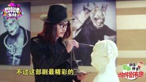 耿耿恋上东方彧卿《特化师》看张丹峰谭松韵如何玩转多角恋