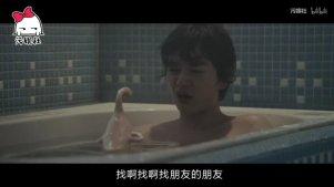 【污娱社】日本惊悚电影《寄生兽》宅男右手,拯救岛国女同学