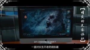 李冰冰出演特效大片《谜巢》,老外拍中国盗墓题材 晴岚