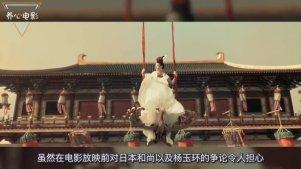 《妖猫传》令人惊讶,陈凯歌终于翻身?口碑票房双双领先!