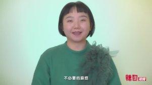 【戏精学院】没错!我就是佛系微笑少女【辣目视频】