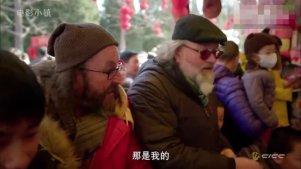 5分钟看完BBC纪录片《中国新年》,英国人在中国过春节