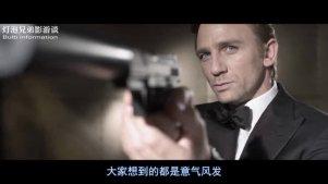 8分钟速看007被带两次绿帽,龙叔孤苦无依的电影《英伦对决》 灯泡