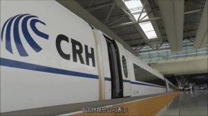 12306大变样:告别验证码,官网帮抢票,火车订外卖  春运抢票