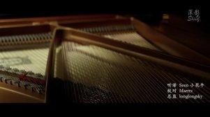 《调音师》第37届法国凯撒最佳短片