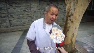 今年中秋节,你回家了吗?还是在回家的路上? 爷爷等一下