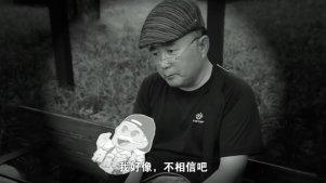 中元节,爷爷听见佛像前诡异的脚步声!胆小勿入 爷爷等一下