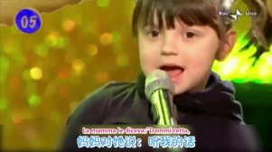 【超萌领唱】【甜甜的儿歌】蜗牛伊丽莎白 - Antoniano小合唱团