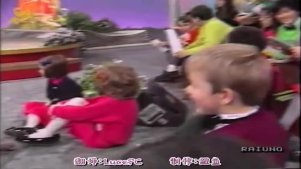 【萝莉厄齐尔的童年阴影】《爸爸我害怕》- 意大利金币儿童歌曲大赛
