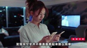 《恋爱先生》初恋情人上线,靳东再次心动,江疏影吃醋了