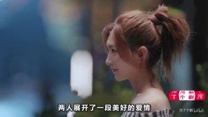 《恋爱先生》江疏影失恋约靳东喝酒,一夜放纵,靳东终成接盘侠