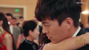 张磊新歌《文艺少年》,演绎《恋爱先生》靳东江疏影的斜杠生活