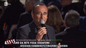 【安东尼亚诺小合唱团】《金币最经典儿歌联唱》意大利国家电视台慈善晚会