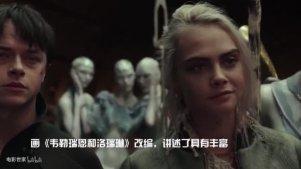 《星际特工:千星之城》吴亦凡参演的这部电影,豆瓣评分7分以上!