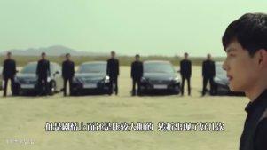 《不汗党》韩国小鲜肉拍的犯罪动作戏,气场不输老戏骨!