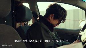《7号房》这部电影可以看出,韩国的小鲜肉演技确实可以!