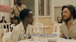 《索马里海盗 》这部关于索马里的传记电影
