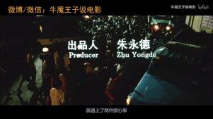 这部17年前的反腐电影比《人民的名义》尺度更大,还是当年票房冠军
