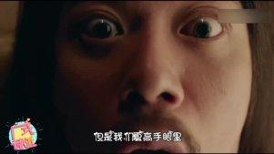 广式妹纸1183期《烈火刀影》白富美玩倒追,却被多次拒绝