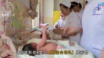 每一对母子,都是生死之交,9分钟看完纪录片《生门》