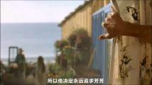 【熊猫】3分钟看完爱情电影《芳芳》,小伙为追女神,偷装单面镜观察生活