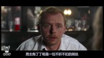 犟驴带你看电影---《僵尸肖恩》_影视杂谈_影视_bilibili_哔哩哔哩.