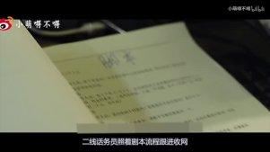 【小萌嘚不嘚】4分钟看《巨额来电》一部提高全民防骗指数的良心电影
