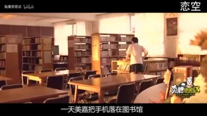日本女高中生早恋怀孕,惨遭男友抛弃,得知真相后女友哭了