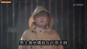 8分钟看完46集电视剧《漂亮的李慧珍》