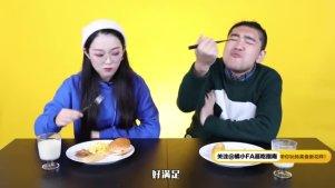 辣到颤抖!蒙面吃王试吃超人气日本18禁痛辣薯片 橘子娱乐