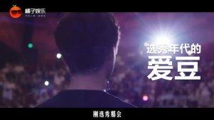 新青年预告 马天宇:不想靠绯闻赢得关注,难过、心酸成就新的自己 橘子娱乐