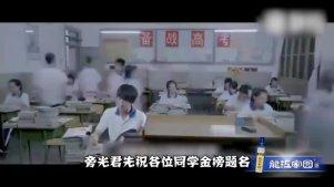 《楚乔传》:赵丽颖教你成为最强王者