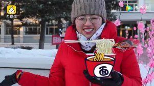 中国最冷小镇最低气温零下47度 铁皮煎冰蛋泡面变冰川