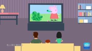 长成这样的电视你肯定没见过!