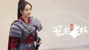《琅琊榜之风起长林》 佟丽娅大秀硬实力