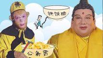 你的死工资正在拖垮你,佛祖这番话让千万人醒悟!