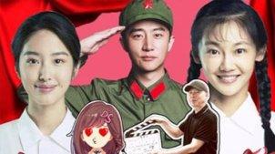 四分钟速看《芳华》 冯小刚再现文工团的青春爱情 DS女老师