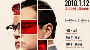 马特达蒙新片《迷镇凶案》中文版预告