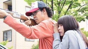 宅男为了女学生拿起猎枪,拯救世界!