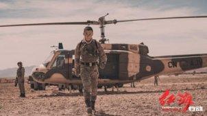 海战沙漠战坦克战等多元战争场面抢先看,《红海行动》曝新预告