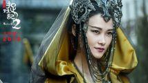 《捉妖记2》这样的李宇春,还认识吗?