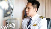 刘烨——《老男孩》吴争篇预告
