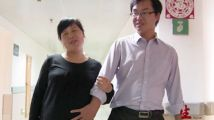 《生门》第5集 中国好丈夫