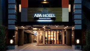 日本APA酒店拒撤右翼书籍,员工避而不答