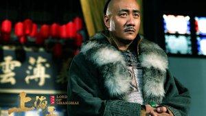 黑帮势力的角逐纷争,纷杂乱世中奇女子与三代上海王之间爱恨情仇