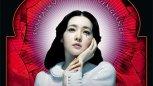 美丽的女人复仇不会手软,惊悚片《亲切的金子》
