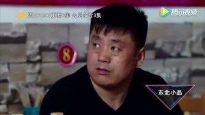 宋晓峰想让朋友重振雄风,结果跑偏了