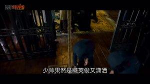 古天乐首次饰演变态杀人狂,吃饭的时候用鸡骨头捅死人!好凶残!